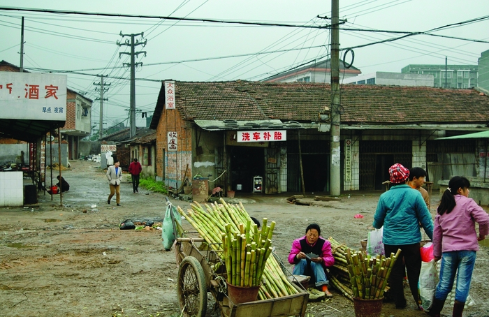 09024-cover-Hubeivillagecxd.jpg