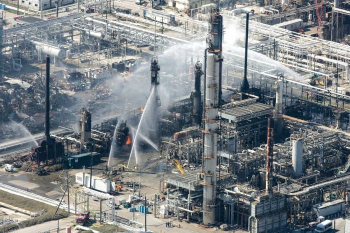 The uneven world of chemical accident investigation | August